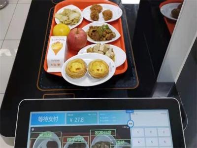 食堂订餐系统